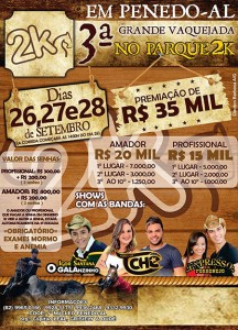 Design by: Cleuton Barbosa